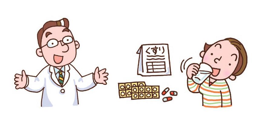 先生と患者のイラスト